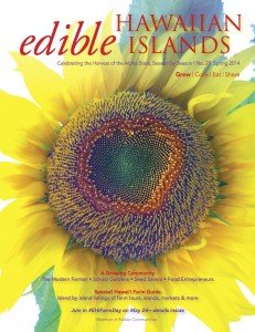 Spring 2014 Issue