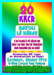KKCR's 20TH Birthday Celebration @ Lydgate Park Pavilion- Kaua'i | Lihue | Hawaii | United States